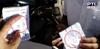 Dera Bassi Village Malala In Congress election symbol Stamped Reached Ballot Paper