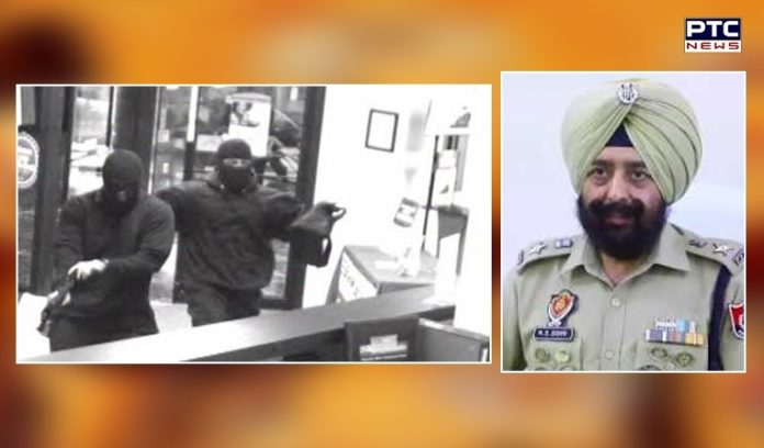Nabha Robbery case Police biggest Disclosure