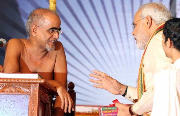 PM Modi condoles demise of Jain religious leader Tarun Sagar