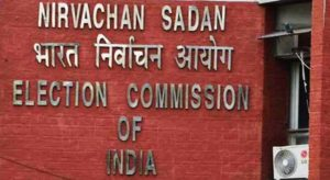 SAD asks SEC to order inquiry in cases of violence and intimidation in panchayati raj institutions' elections