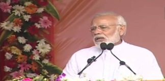 Odisha: PM Modi Lays Foundation Stone For Rs 13000 Cr Talcher project