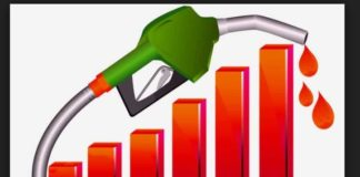 Petrol and Diesel prices Continuous increase