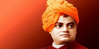 126th anniversary of Swami Vivekananda's 1893 speech: Full text of his Chicago address