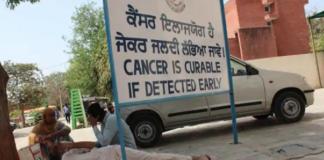 PGI stops registering cancer patients under Mukh Mantri Cancer Raahat Kosh Scheme