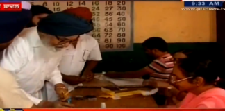 Former CM Punjab Parkash Singh Badal Casts Vote in Village Badal