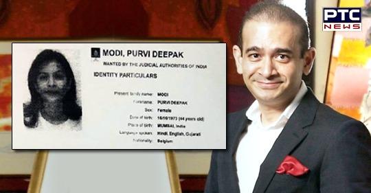 Interpol-From red-corner-notice-against-nirav-modis-sister-purvi-modi