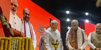 Opposition has no leader or policy; only agenda to stop Modi: BJP