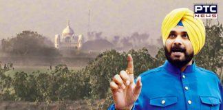 Pakistan Ministry External Kartarpur Sahib corridor On Sidhu claim dismissed