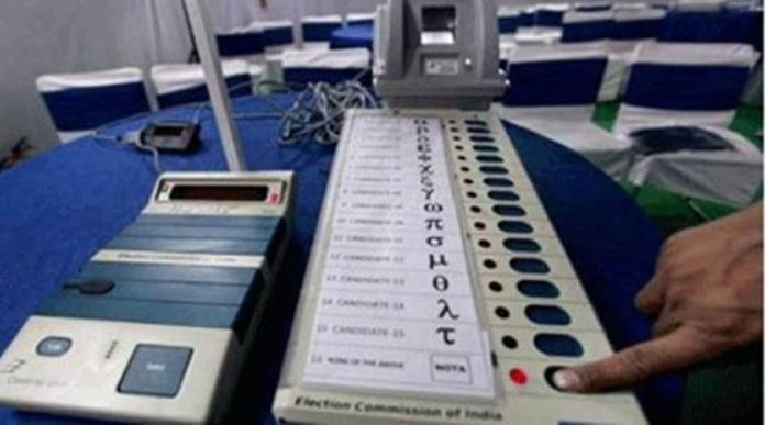 Punjab: Filing of nominations for Zila Parishad polls to begin today