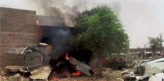 Indian Air Force's MiG 27 crashes near Jodhpur, Rajasthan