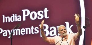 PM Modi blames UPA govt for bad loan mess, says every penny will be recovered