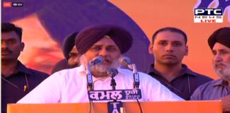 Sukhbir Badal thanks Akali workers for braving to attend Jabar Virodhi rally