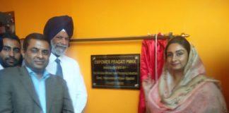 Harsimrat Kaur Badal Patiala Pradhan Mantri Kaushal Kendra Inauguration