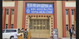Delhi High Court Tihar Jail Regarding given orders