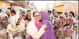 Panchayat and Zila Parishad Chairpersons posts women Punjab government big decision