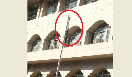 Patiala Mini Secretariat national flag down Under