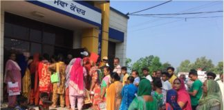 Dalit families 2600 scholarships 2 thousand rupees spend Forced