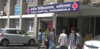 100 cases of dengue reported in Himachal's Kangra