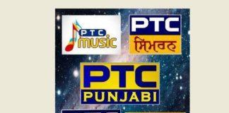 PTC Network new 4 channels