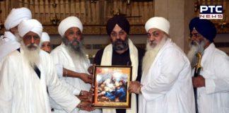 Bhai Ghanhaiya Ji 300 years Akal Piana Day Dedicated Gurmat Samagam