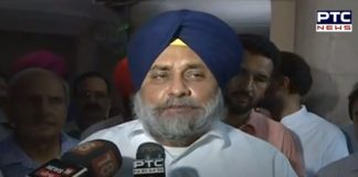 women IAS officer Pornographic movements Cabinet Minister Captain: Sukhbir Badal