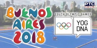 Buenos Aires 2018 Youth Olympic Games: Hockey competitions