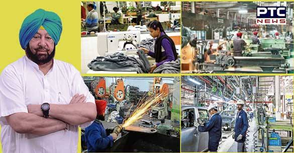 Punjab Govt to amend industrial policy to give investment incentive on intrastate sale