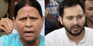Bail granted to Lalu's wife Rabri, son Tejashwi in IRCTC Scam
