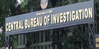 CBI ends search for missing JNU student Najeeb