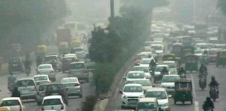 Delhi's air quality remaind 'poor' for 4th consecutive day