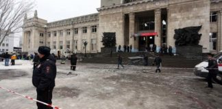 Explosive kills 13, injures dozens in Crimea College of Russia