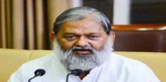Haryana Cabinet Minister Anil Vij