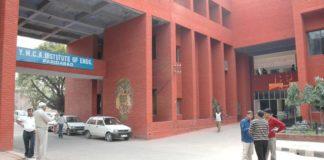 J C Bose University of Science & Technology (YMCA)