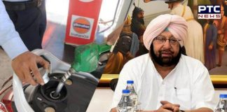 Manpreet Badal postponed the meeting on petrol and diesel price