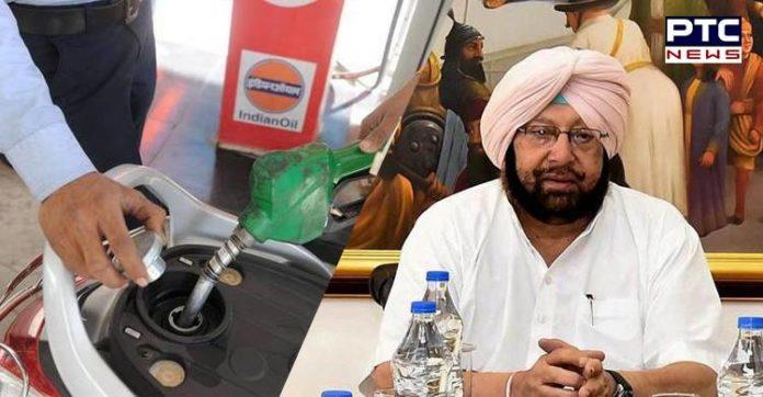Manpreet Badal postponed the meeting on petrol and diesel price