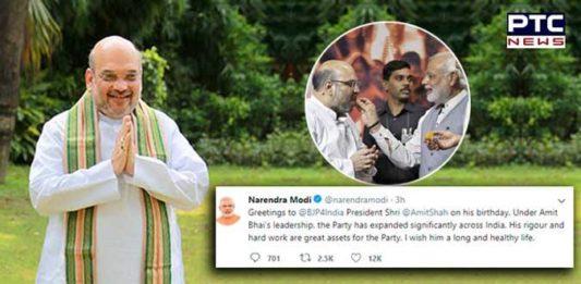 BJP leaders
