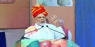 PM Modi in Ajmer