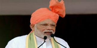 PM Modi in Sampla