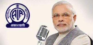PM praises Punjab farmers keeping away from stubble burning