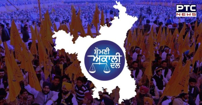 SAD to hold second Haryana rally at Ratia on December 2