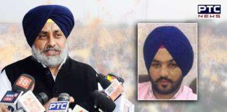Nachhatar Singh Gill