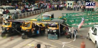 Three Killed, 10 Injured as Hoarding Frame Falls on Vehicles in Pune