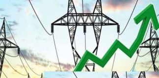 punjab electricity rates increased again 11th time