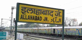allahabad uttar pradesh yogi adityanath govt of up