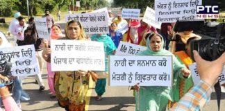 Senior IAS officer sexual harassment Against Woman Akali Dal CM residence Protest