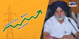 Congress government electricity rates Made increment Condemned : SAD