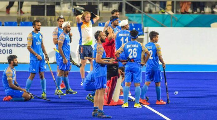 Hockey India has new team of office-bearers