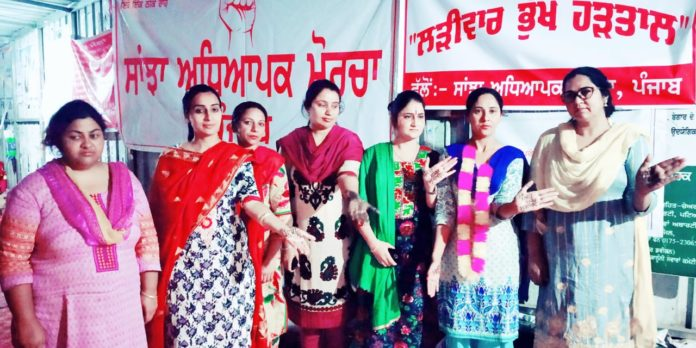 Women Teachers Write Punjab Sarkar Murdabad With Henna On Hands Demand Regularisation Of Jobs Ptc News