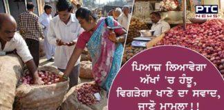 onion price hike new delhi market