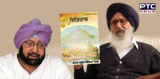 Sikhs feelings hurting Captain Amrinder Singh Khalsa Panth : Parkash Singh Badal